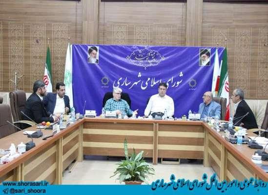 اولین جلسه کمیسیون مشارکت و سرمایه گذاری شورای اسلامی شهر ساری به ریاست اسفندیار عشوری تشکیل جلسه داد.