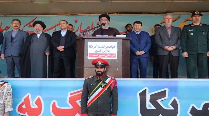 حضور خانواده بزرگ شهرداری تبریز در راهپیمایی «۱۳آبان»