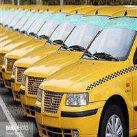 طرح «QR كد» در تاكسيهاي شهر اصفهان اجرا ميشود