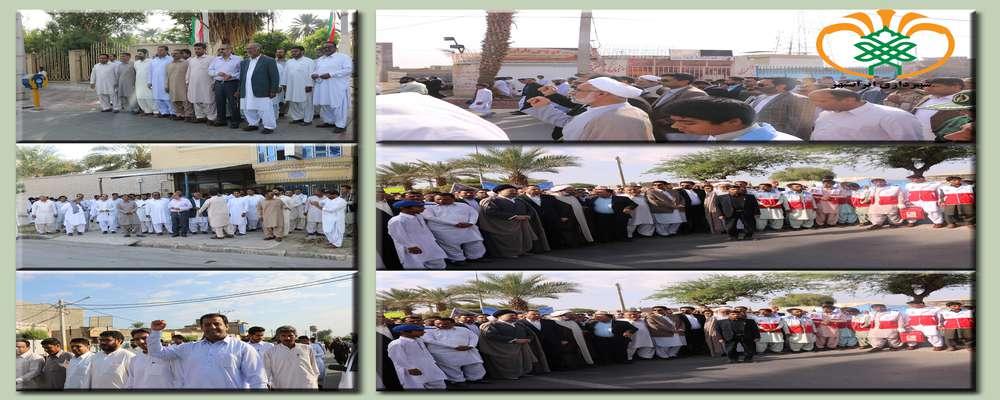 پیام  تقدیر و تشکر شهردار ورئیس شورای اسلامی شهر از حضور پرشور شهروندان ایرانشهر درراهپیمایی 13آبان 98: