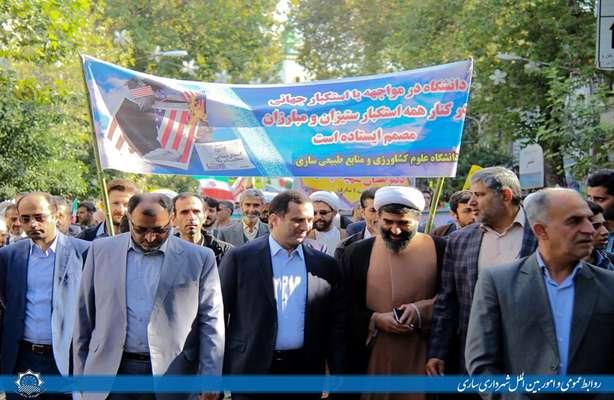 حضور شهردار ساری در مراسم راهپیمایی 13 آبان