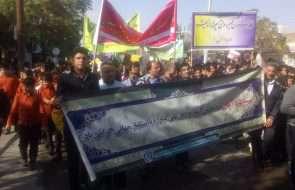 حضور پرشور کارکنان آبفار فریمان و مه ولات در راهپیمایی 13 آبان