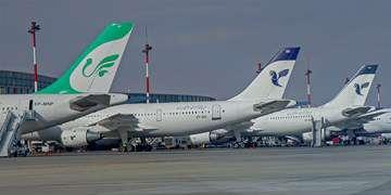توقف پروازهای عتبات برخی شرکتهای هواپیمایی/ پروازهای عراق برقرار است