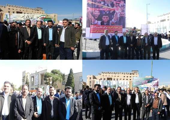 حضور گسترده اعضاي پايگاه مقاومت بسيج حفاظت محيط زيست استان اصفهان در  مراسم راهپيمايي 13 آبان