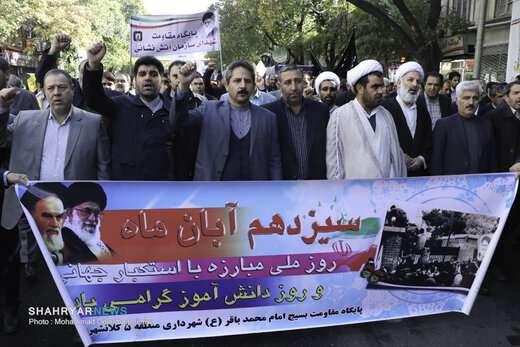 خانواده بزرگ شهرداری تبریز در مراسم راهپیمایی ۱۳ آبان ۱۳۹۸