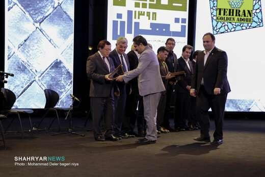 همایش چهارمین دوره جایزه جهانی خشت طلایی و شهر هوشمند