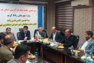 حرکت جهادی بازآفرینی شهری در استان تهران