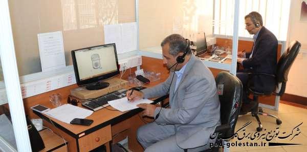 حضور مدیرعامل شرکت توزیع نیروی برق استان گلستان در مرکز...