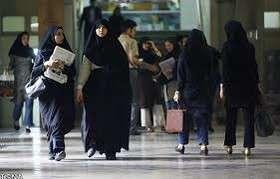 دانشجویان در ایران در بحثهای آکادمیک کلاسیک رها میشوند