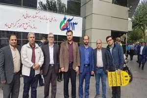 حضور همکاران اداره کل راه و شهرسازی استان تهران در مراسم 13 آبان