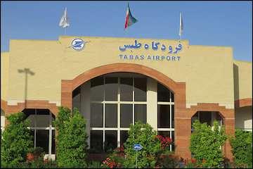 بهرهبرداری رسمی از ارتباط MPLS رادار فرودگاه طبس