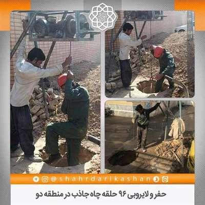 حفرو لایروبی 96 حلقه چاه جاذب در منطقه دو
