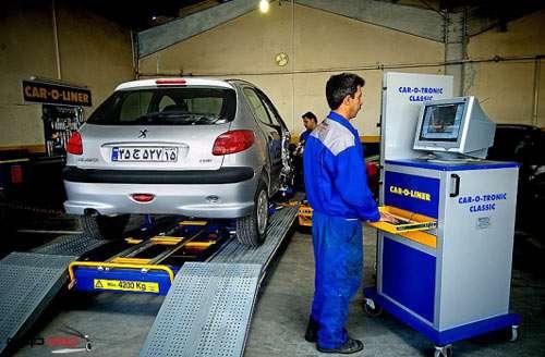 مراکز معاینه فنی خودرو جمعه 17 آبان غیر فعال هستند