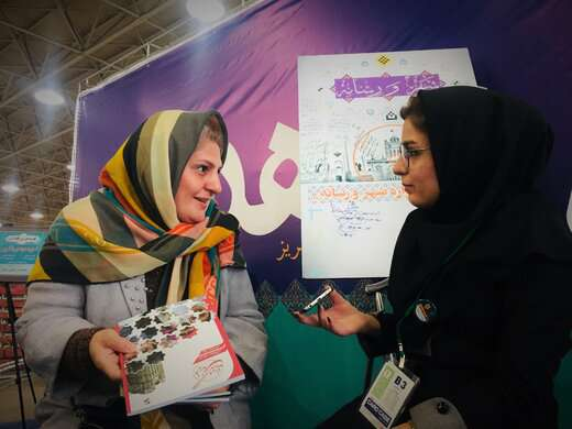 تالیف کتب آموزشهای شهروندی در تبریز باعث افتخار و خوشحالی است