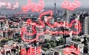 قیمت خرید مسکن در منطقه گیشا چقدر است؟ + جدول