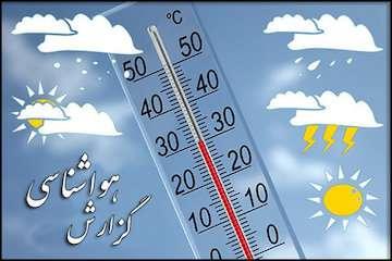 گزارش رادیو اینترنتی وزارت راه و شهرسازی از آخرین وضعیت آب و هوای مناطق زلزلهزده آذربایجانشرقی تا ۱۸ آبان ۱۳۹۸/ غبار محلی در برخی مناطق استان/ سردی هوا در شبهای آینده تداوم دارد