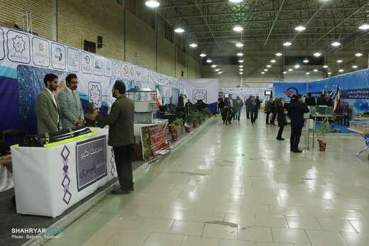 نمایشگاه نوآوری و فناوری ربع رشیدی