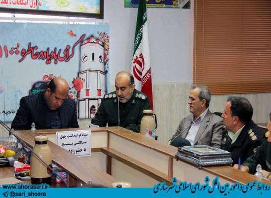 حضور رئیس شورای اسلامی شهر ساری در جلسه ستاد گرامیداشت چل سالگی بسیج