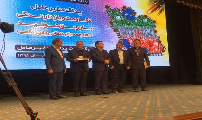کسب عنوان  برتر در همایش پدافند غیرعامل کشور توسط شرکت برق حرارتی و شرکت مدیریت تولید برق بیستون