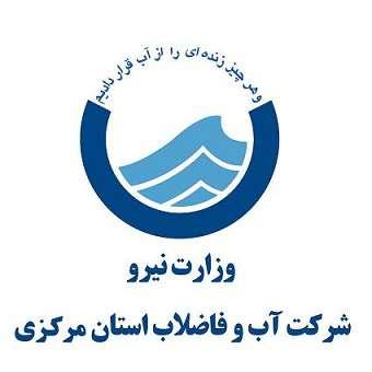 اتخاذ تدابير لازم و بهبود  وضعيت آبرساني به سه شهرشهرستان ساوه