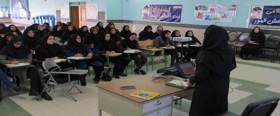 نخستین دوره آموزش محیط زیست به مربیان پیش دبستانی در چهارمحال و بختیاری برگزار شد