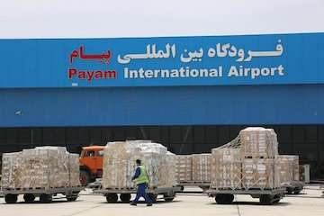 فرودگاه بینالمللی پیام جایزه ملی کیفیت ایران را از آن خود کرد