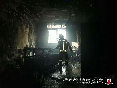 صبح امروز؛ عملیات اطفای آتش سوزی در طبقه سوم آپارتمانی در رشت/ آتش نشانی رشت