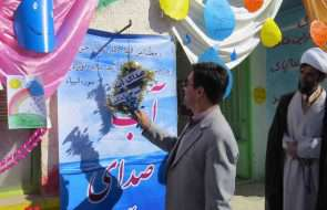 """جشنواره """"نخستين واژه، آب""""، میهمان دانش آموزان روستای مند شهرستان گناباد شد"""