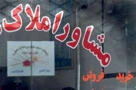خانه های ویلایی در تهران چند قیمت است؟ + جدول