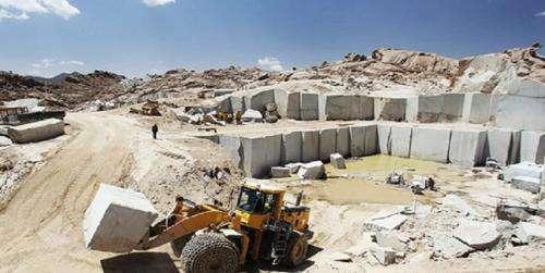 نشست تخصصی معین اقتصادی مشهد برای توسعه محصولات سنگ سرپانتین