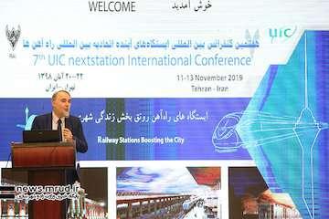 پیام کلیدی هفتمین کنفرانس بینالمللی ایستگاههای آینده