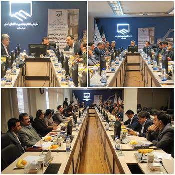 برگزاری همایش تخصصی درسهای زلزله کرمانشاه و یک نمایشگاه عکس در شورای مرکزی