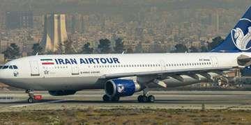 انتظار ۱ ساعته مسافران ایرتور برای دریافت چمدان/سازمان هواپیمایی: مدت رسیدن چمدان ۲۰ دقیقه است