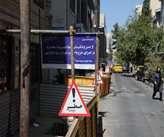 پیشرفت 97 درصدی اجرای شبکه فاضلاب در 2 منطقه از شهر تهران