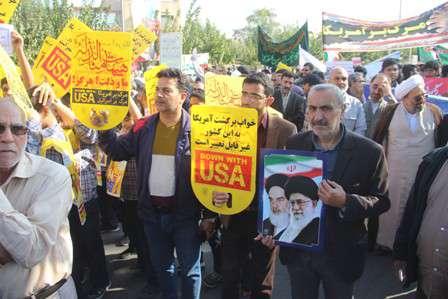 شرکت کارکنان بنیاد مسکن استان قم در راهپیمایی 13 آبان