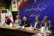 نشست شورای هماهنگی دستگاه های زیر مجموعه وزارت راه و شهرسازی در هرمزگان برگزار شد.