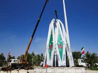 آغاز اجرای المان طرح مقاومت در میدان شهدا مهران