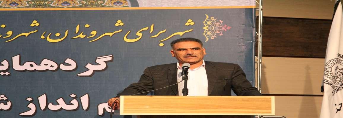 شهردار بیرجند در گردهمایی نظر سنجی سند چشم انداز بیرجند عنوان کرد: