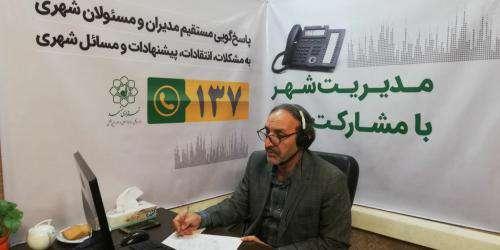 آغاز اجرای طرح اگو در شهرک شهید رجایی از خرداد ۹۹ / آسفالت ۱۸۰ هزار  ...