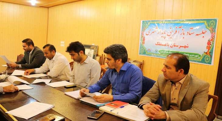 برگزاری جلسه ستاد بازآفرینی پایدار شهری در شهرداری باغملک