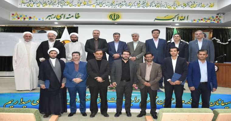 """کسب رتبه کشوری"""" شایسته تقدیر ویژه """" توسط شورای فرهنگی صنعت آب و برق استان مرکزی"""