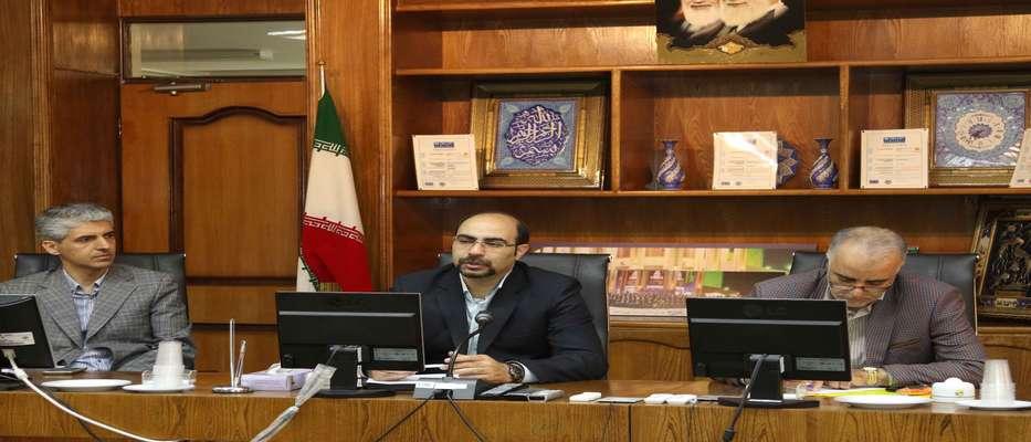ممیزی خارجی شرکت برق منطقه ای اصفهان برگزار شد