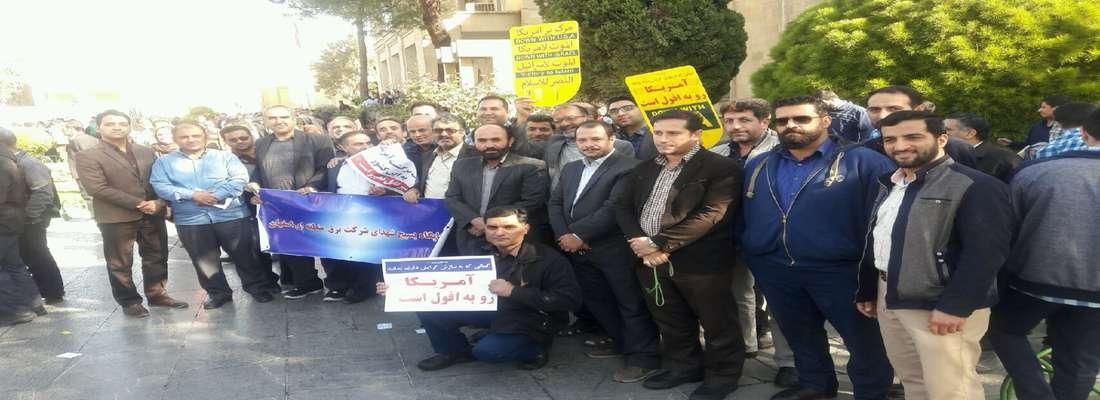 راهپیمایی ضد استکباری به مناسبت ۱۳ آبان، باحضور جمعی از همکارانبرگزار شد