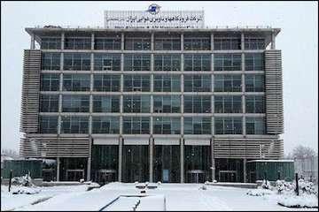 به روزرسانی AIP ایران در چهارمین بسته اطلاعات هوانوردی