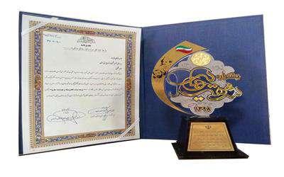 برگزاري چهارمين نشست  تخصصي منطقه اي حراست هاي صنعت آب وبرق  در چهارمحال وبختياري