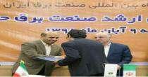 تقدیر معاون وزیر نیرو در اموربرق و انرژی از کارنامه درخشان نیروگاه کرمان