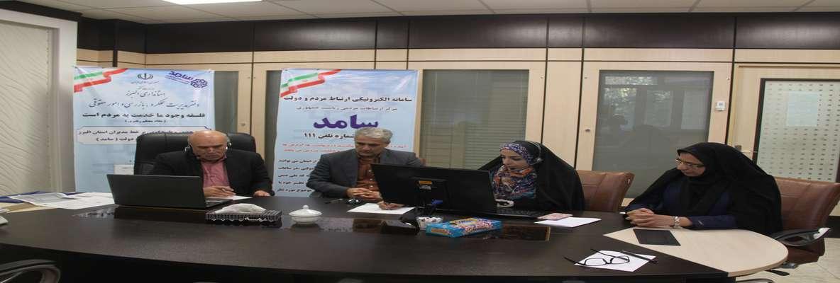 پاسخگویی مدیر مسکن و ساختمان اداره کل راه و شهرسازی استان البرز به سئوالات مردمی در سامانه سامد
