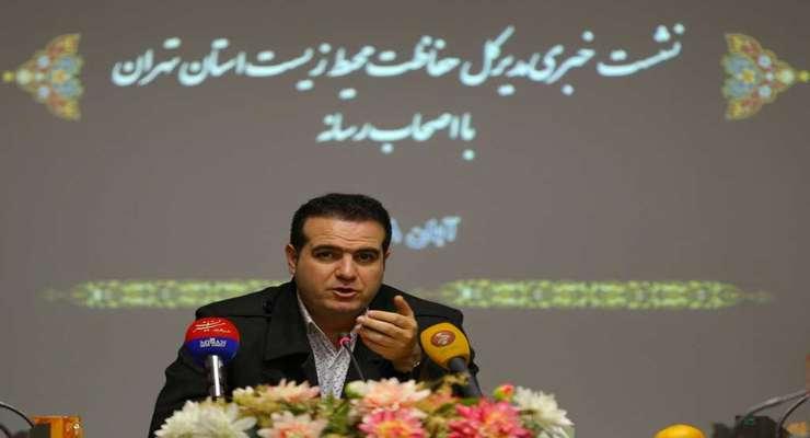 بدون مطالعات جامع پروانه شکار صادر نخواهیم کرد/ نبود سایت پسماند ویژه یکی از معضلات اصلی تهران است