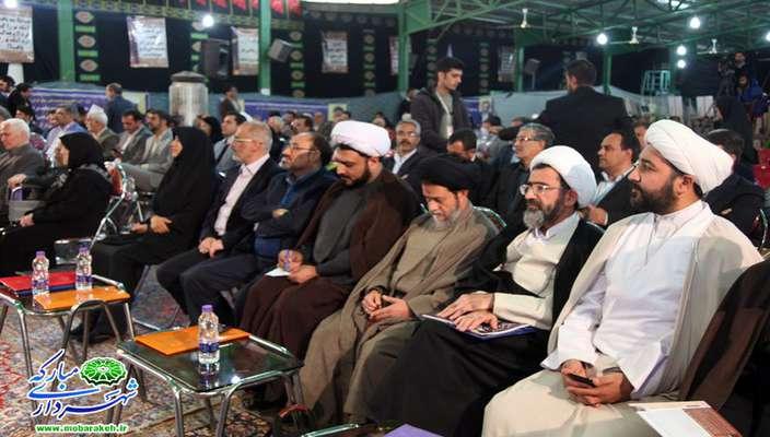 گزارش تصویری / کنگره بزرگداشت شهید آیت الله سید محمد علی مبارکه ای (ره) برگزار شد