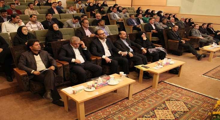 بزرگداشت روز GIS در شركت توزيع نيروي برق جنوب استان ...